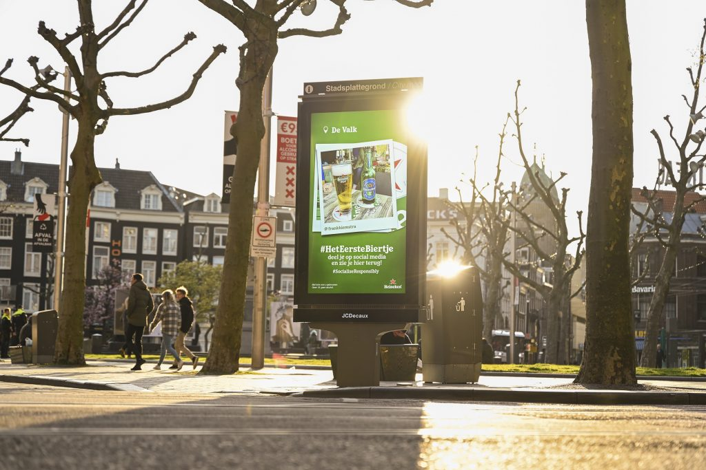 Heineken with the user generated content in the html5 ad. Using dynamic elements